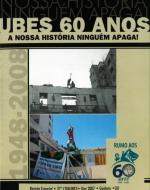 37º Conubes – Dez 2007