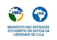 Manifesto dos Estudantes – Liberdade do Lula